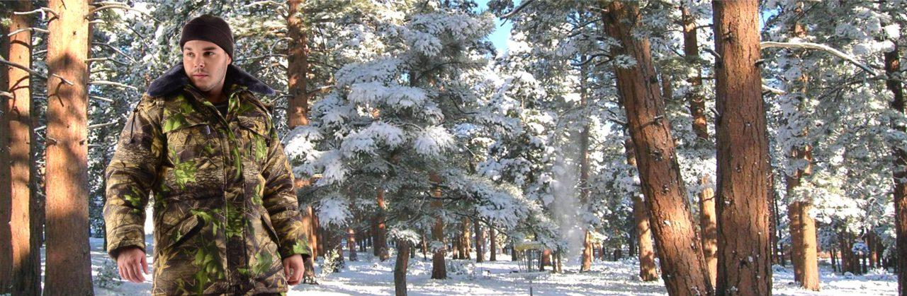 <b>Утеплённая одежда для туризма и активного отдыха</b>Широкий ассортимент зимней одежды для охотников и рыболовов.