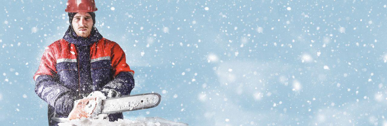 <b>Утепленная одежда для защиты от пониженных температур</b>Широкий ассортимент зимней одежды для инженерно-технических работников.