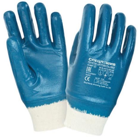 перчатки нитройл рп
